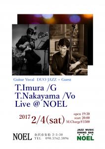 20170204 flyer
