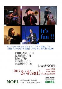 20170304 flyer